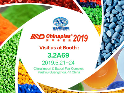 CHINAPLAS 2019 International Rubber And Plastics Exhibition